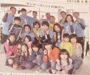 中日新聞の桑員ホームニュース